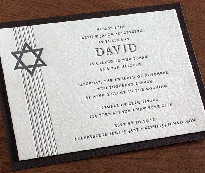 Bar Mitzvah Invitations Last A Lifetime