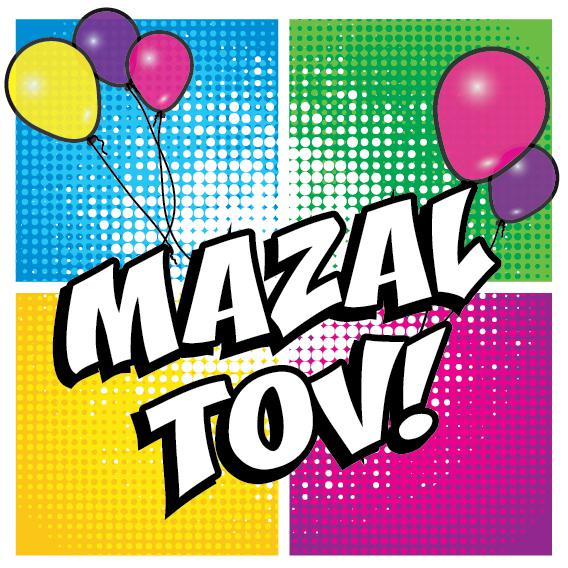 Bar Mitzvah and Bat Mitzvah Custom Graphics
