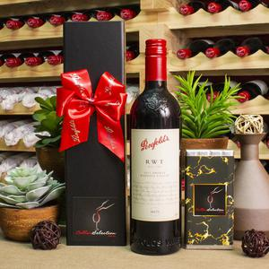 Penfolds RWT Barossa Valley Shiraz 2015
